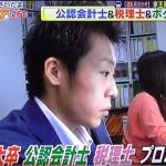 テレビ朝日グッドスポーツα